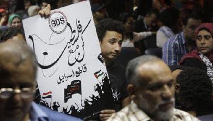 اسرائيل تطالب بوقف التمويل الأوروبي للمنظمات الفلسطينية