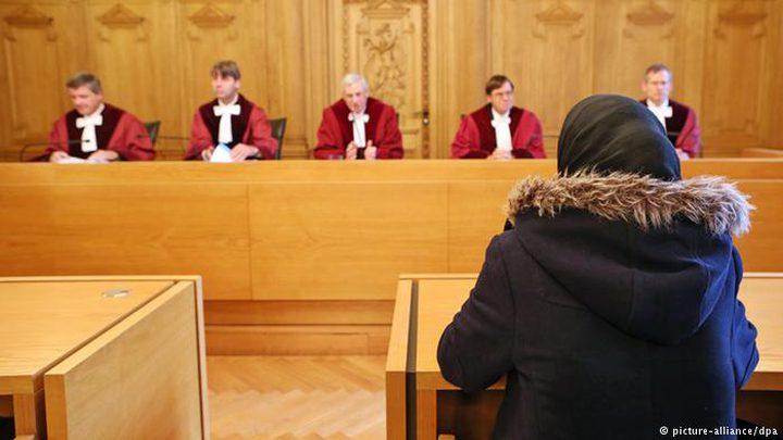 ولاية ألمانية تحظر الحجاب في المحاكم
