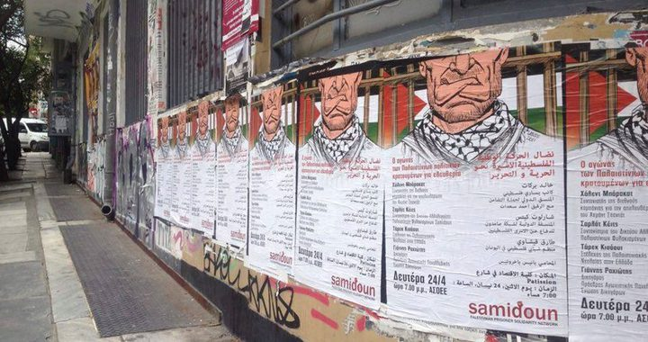 بيان الحركة الأسيرة الأخير لم يصدر عن اللجنة الاعلامية لاضراب الكرامة