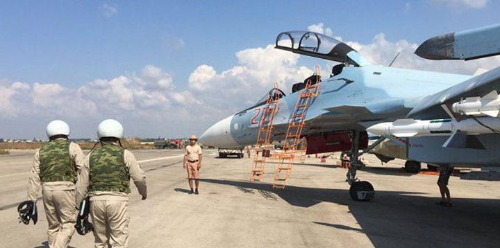 روسيا تخفض عدد طائراته بقاعدة حميميم السورية