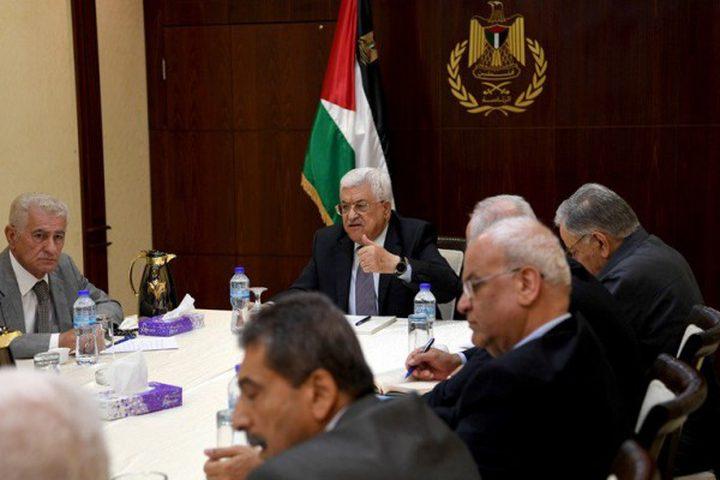 اللجنة المركزية تشكل لجنة لمتابعة التطورات