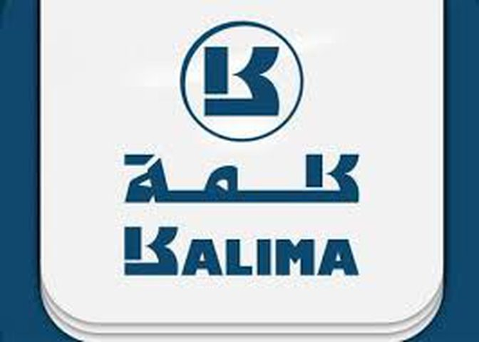 مشروع كلمة في أبو ظبي لترجمة الأدب العالمي