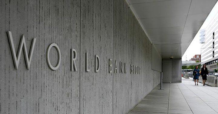 البنك الدولي يطالب بسياسة حاسمة لوقف تدهور الاقتصاد الفلسطيني