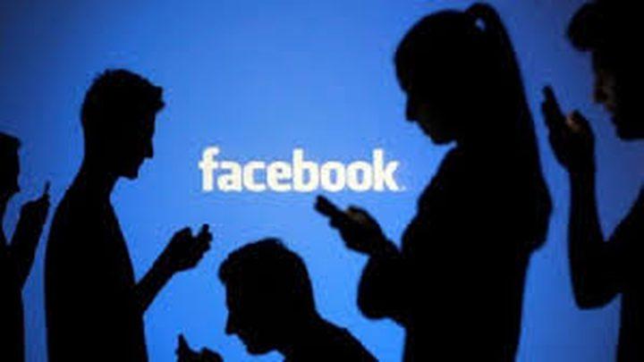 فيسبوك وتأثير الإدمان عليه على صحتك