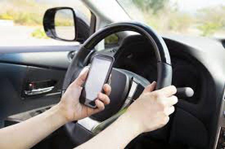 تطبيق يغنيك عن إستخدام  الهاتف أثناء القيادة