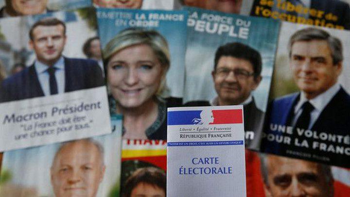 اعلان النتائج الرسمية من الجولة الأولى للانتخابات الفرنسية