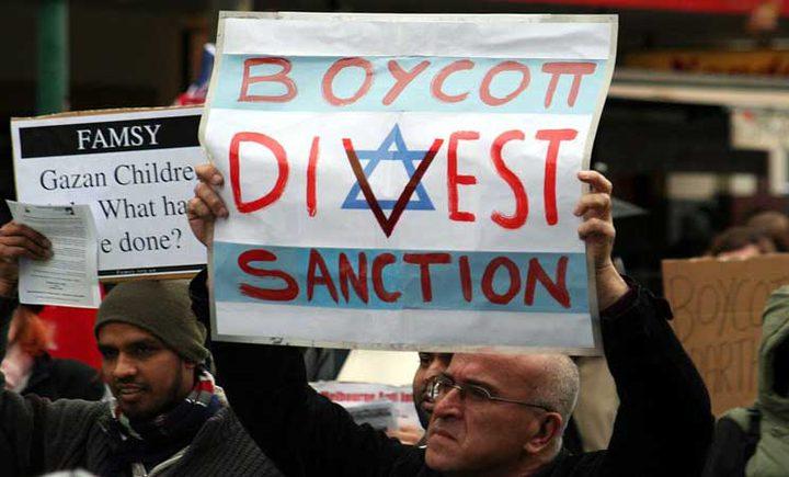 مرسوم في بروكسل يمنع التعامل مع مؤسسات إسرائيلية