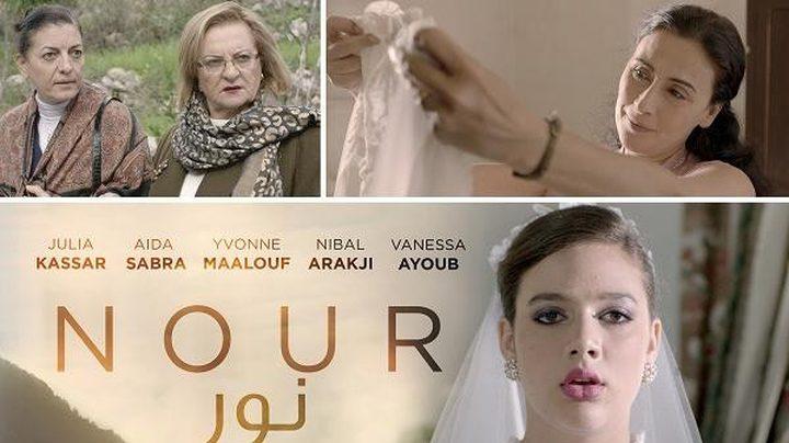 """""""نور"""" زواج القاصرات ووأد الطفولة في فيلم لبناني"""