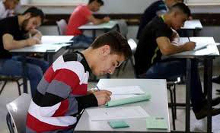 التربية تحدد الموعد البديل للتقدم لامتحان التكنولوجيا العملي