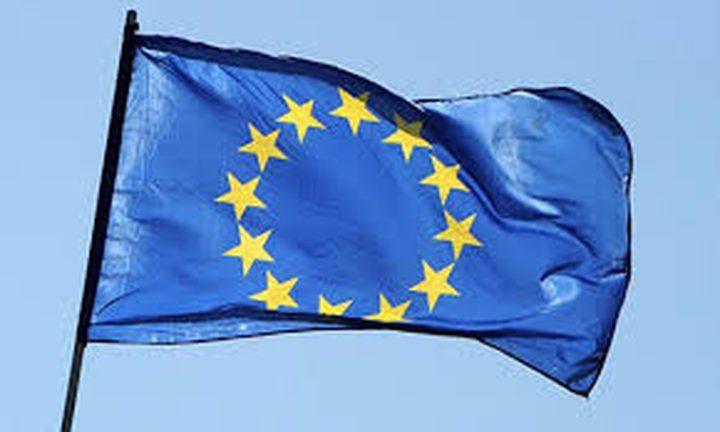 مباحثات اوروبية بشأن العلاقات مع تركيا