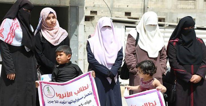 """وقفة احتجاجية أمام """"الأونروا"""" رفضا للحصار"""