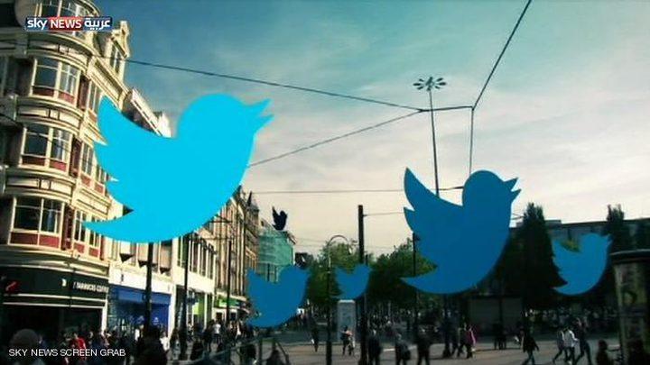 تويتر تسجل نمواً في عدد المستخدمين
