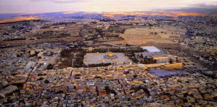 مشروع قرار أردني فلسطيني جديد