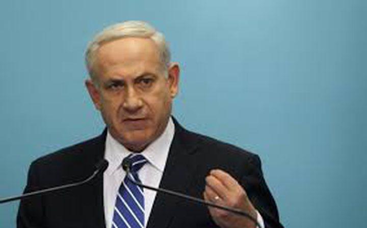 نتنياهو: غابرييل التقى بمجموعات متطرفة