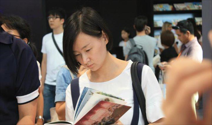 الصين في معرض أبوظبي للكتاب