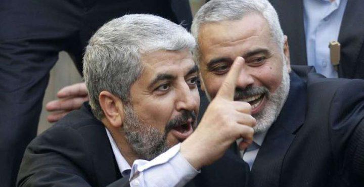 حماس كشركة قابضة