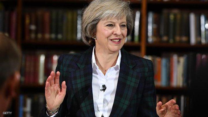 استطلاع: تقلص الفجوة بين المحافظين والعمال في بريطانيا