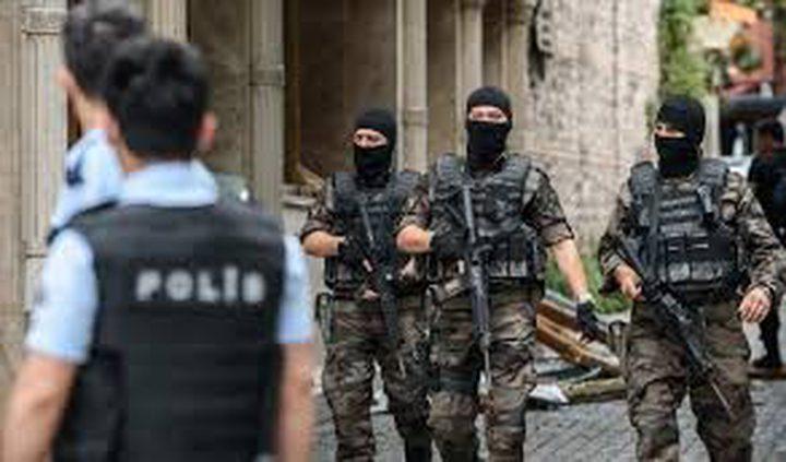 إقالة 3974 موظفاً في تركيا