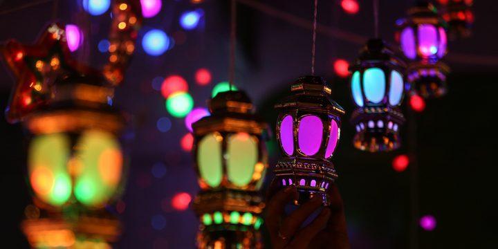 متى سيبدأ رمضان هذا الشهر ؟