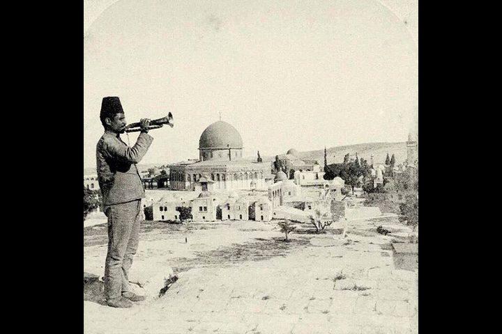 ندوة عالمية عن تاريخ القدس في اسطنبول
