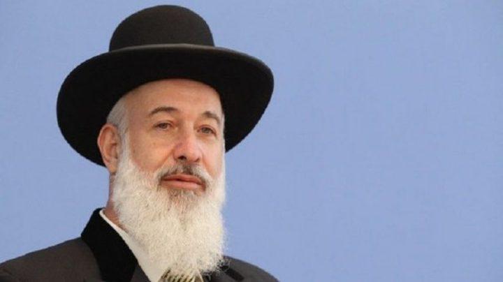 سجن الحاخام الإسرائيلي الأكبر السابق