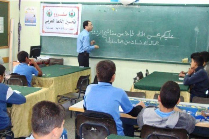اليوم اخر موعد لاستقدام معلمين للكويت
