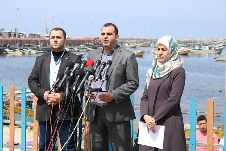 نذير الغضب غدا دعما للأسرى بغزة