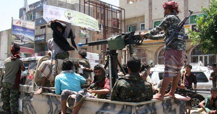 مقتل عشرات الحوثيين في اليمن