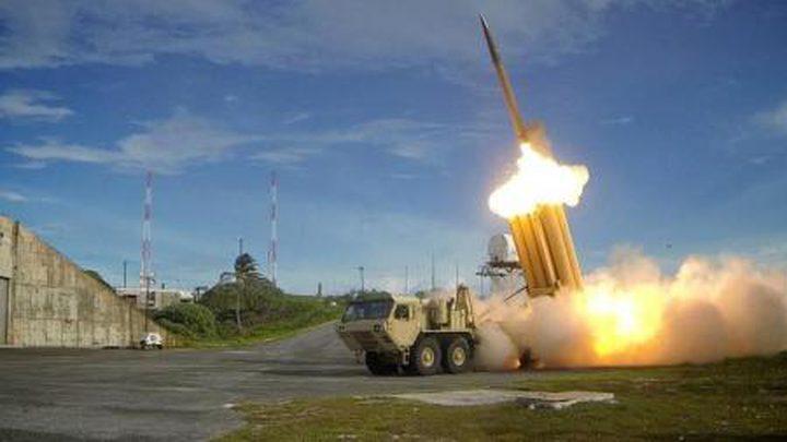 """أمريكا تنشر منظومة """"ثاد"""" الصاروخية بكوريا الجنوبية"""