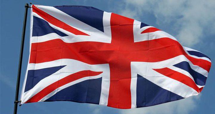 لجنة بريطانية: بريطانية: على بريطانية الاعتراف بفلسطين كدولة