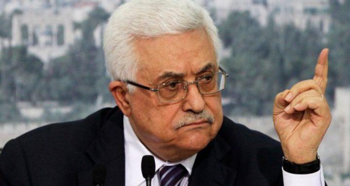 الرئيس: من دون دولة والعاصمة القدس لن نقبل بأي حل