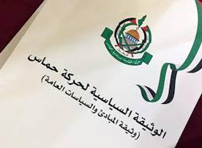 فتح: لا مؤشرات حول نية حماس الاتجاه لوحدة وطنية