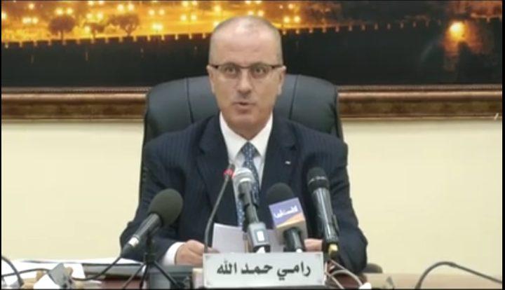 الحمدالله: الشعب الفلسطيني وقيادته لن تتخلى عن الأسرى