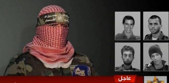 هيومن رايتس: حماس تحتجز إسرائيليين دخلا غزة بالخطأ