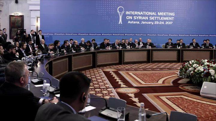 جولة تفاوض جديدة في استانة ومذكرة روسية لتخفيف التصعيد