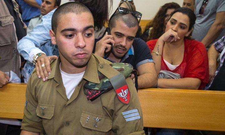 قضاء الإحتلال ينظر باستئناف الجندي قاتل الشريف