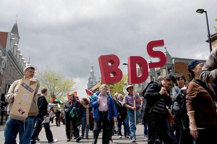 قانون في تكساس الأمريكية يحارب حركة BDS