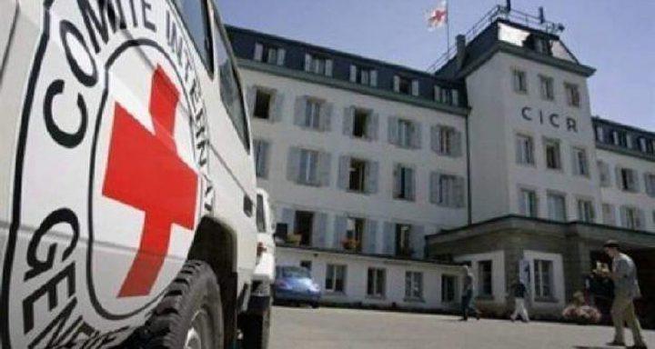 الصليب الأحمر: ما تقوم به إسرائيل خرق لاتفاقية جنيف الرابعة