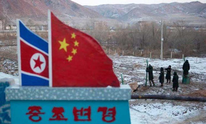 كوريا الشمالية تحذر بشدة حليفتها الصين
