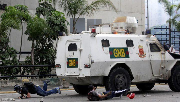 فنزويلا .. ارتفاع عدد قتلى المظاهرات