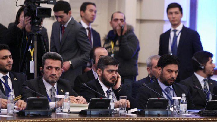 المعارضة: نرفض وجود ايران باتفاق أستانة