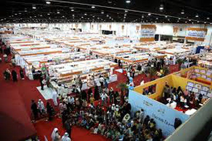 إقبال كبير على معرض أبو ظبي للكتاب ومبيعات ب 35 مليون درهم
