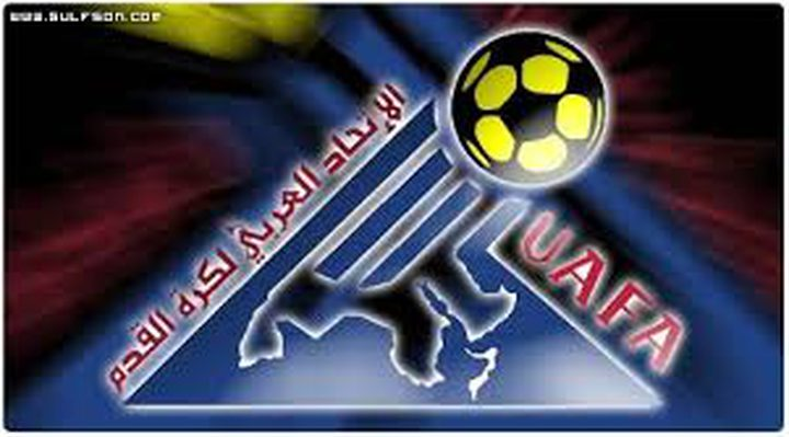 المغرب يستضيف النسخة الأولى من مسابقة كأس القدس