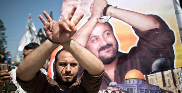 اللجنة الإعلامية للإضراب تعلن عن فعاليات الجمعة