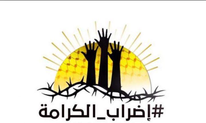 آلاف المغاربة يحتشدون تضامنا مع الأسرى المضربين