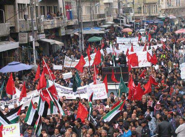مسيرة تضامن مع الأسرى في الأردن