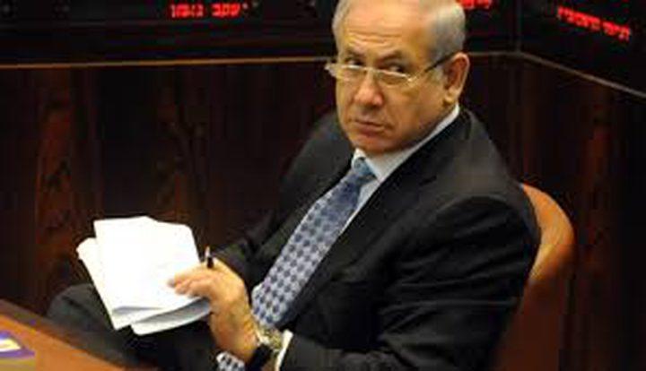 نتنياهو: لم نتلقى إخطار بتجميد نقل السفارة للقدس