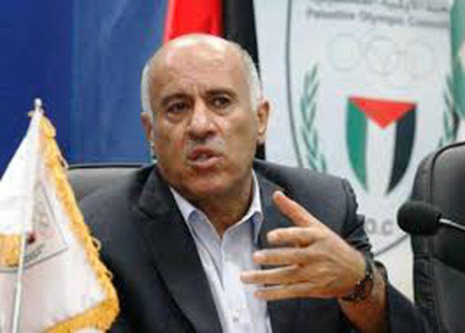 الرجوب: فلسطين يجب أن تتمتع بجميع حقوقها الرياضية