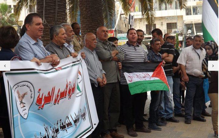 إغلاق تجاري برام الله ومسيرات تضامنية مع الاسرى في نابلس