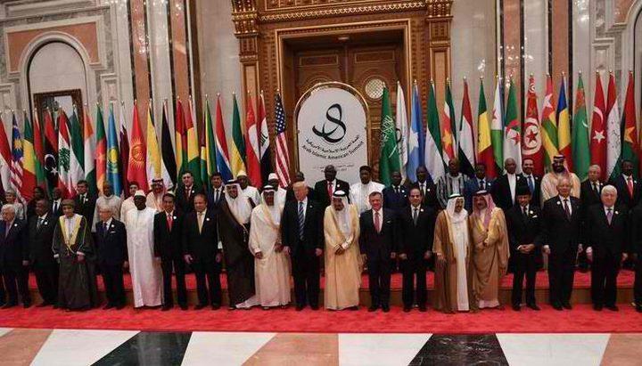 """إعلان الرياض يجمع على مكافحة """"الإرهاب"""" وإدانة إيران"""